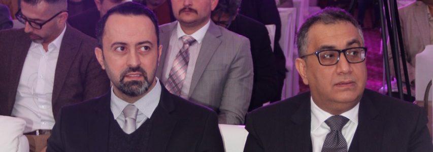 الموتمر العراقي الاول لشركات الصرافة